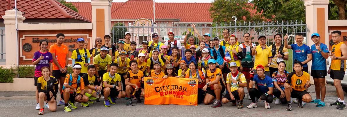 CitytrailBlog